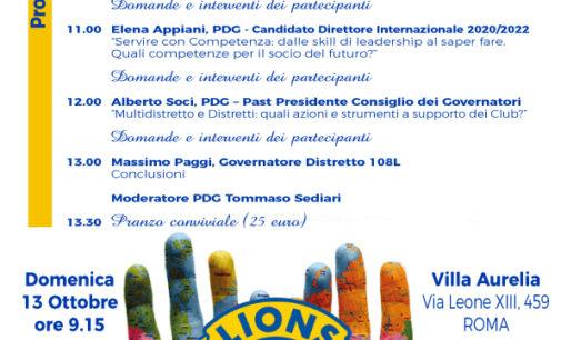 SERVIRE PER CRESCERE, MEETING DEI LIONS A VILLA AURELIA IN ROMA (ANCHE IN DIRETTA FACEBOOK)- 13 OTTOBRE